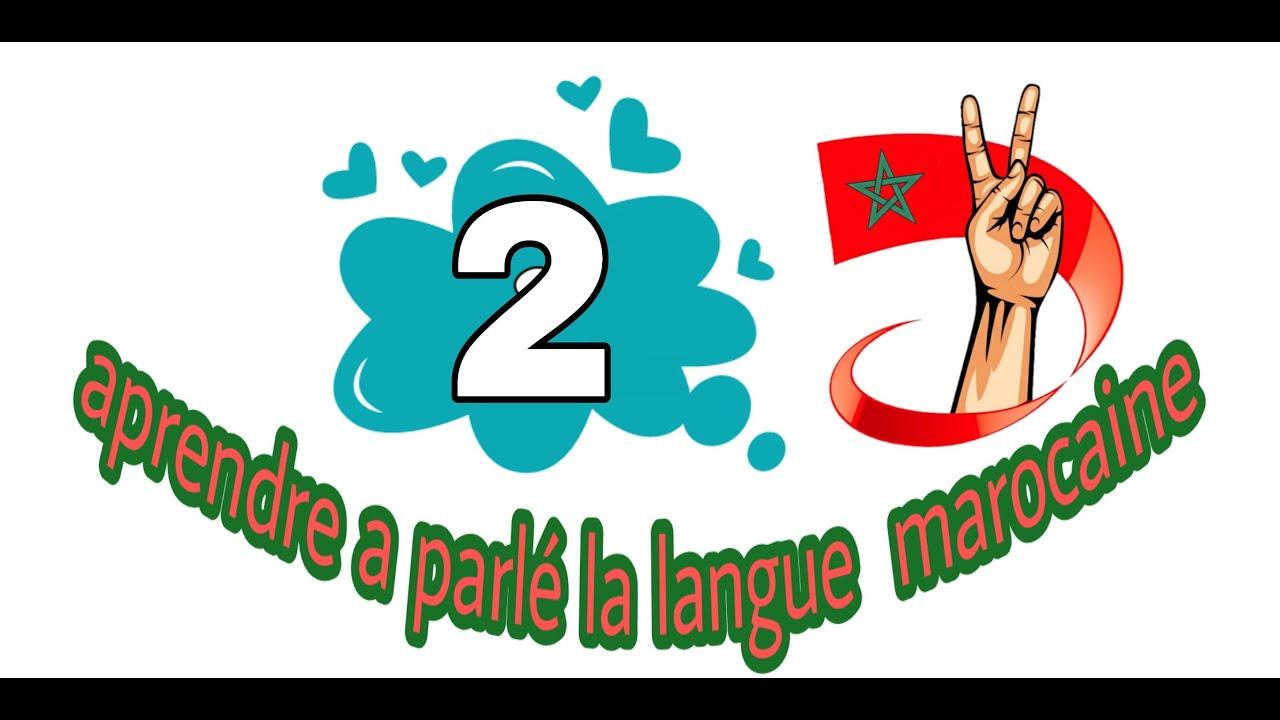 darija PARLE L'ARABE MAROCAIN EXERCICE N°: 2 - YouTube
