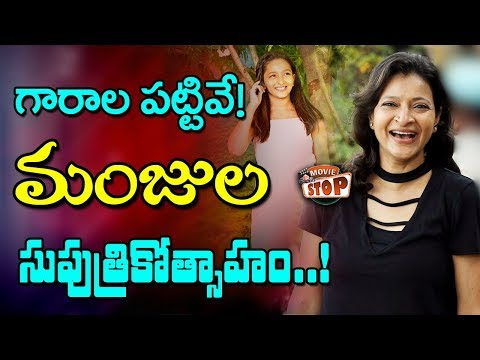 Manjula Ghattamaneni's Daughter Jaanvi Debut in Sundeep Kishan's Movie    Movie Stop