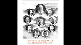 원불교 100주년 구인선진 출가위 법훈서훈기념 학술대회…