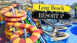 Long Beach Resort Hotel Spa 5 звезд Лучшие отели в Алании 2021