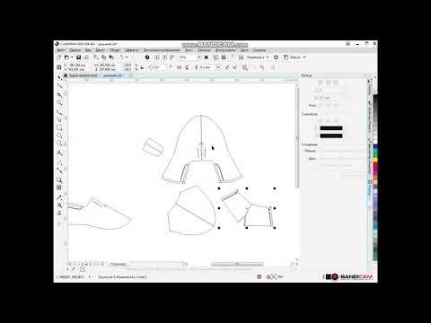 Конструирование подкладки обуви в программе Corel Draw. Цельные полуботинки часть #3