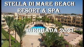 2021 Стелла Ди Маре Бич Резорт СПА Stella Di Mare Beach Resort Spa 5 Хургада Египет