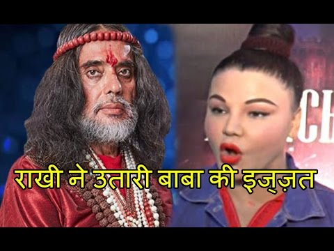 Rakhi Sawant's Direct Challenge To Big Boss 10 Contestant Om Baba | Bollywood 2016