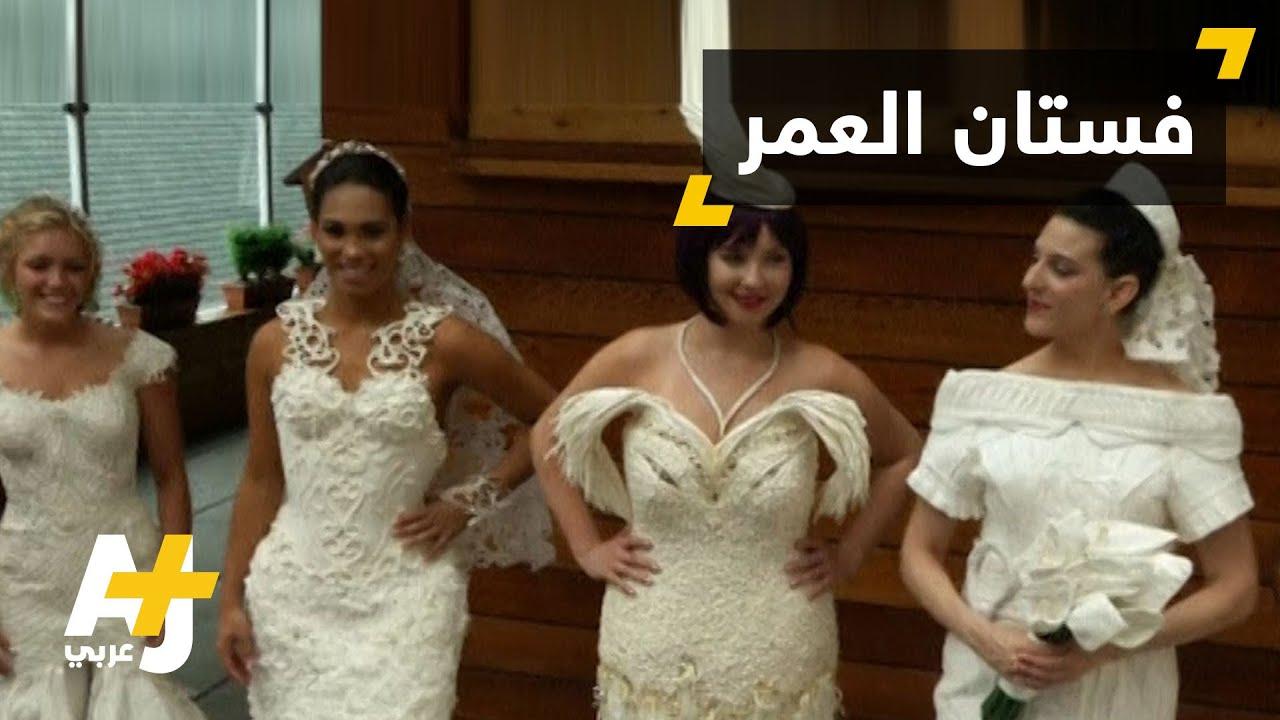 1b5919176 فساتين زفاف من ورق الحمام - YouTube