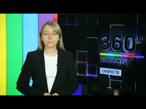Новости Карелии с Юлией Степановой | 25.11.2019