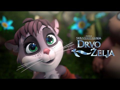 PRIČE IZ SKRIVENOG GRADA: DRVO ŽELJA   Službeni trailer   2021