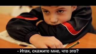 учитель может все изменить