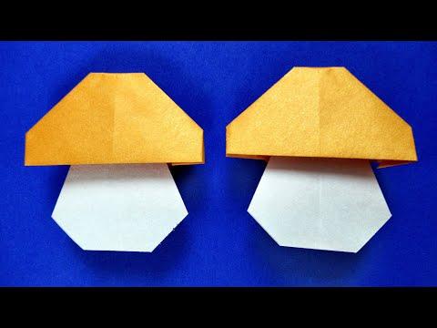 Грибок оригами схема