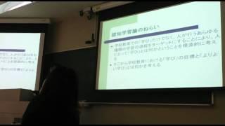 05/07/2011今井むつみ 認知学習論