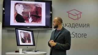 Лекция об иллюстрации — Александр Григорьев