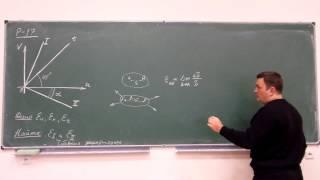 Сопротивление. P-17 (определение трёх линейных деформаций, когда известны две главные).