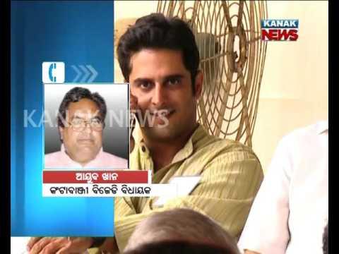 Balangir Singhdeo Family BJD Issue