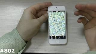 видео «2ГИС» запустил навигатор