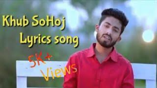 khub-sohoj-song-full-song-by-arman-alif-sahriar-rafat-new-song