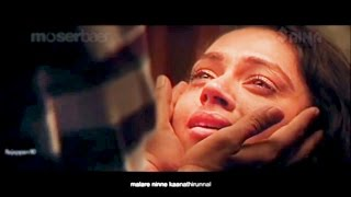 Premam Malare Mohanlal Remix HD