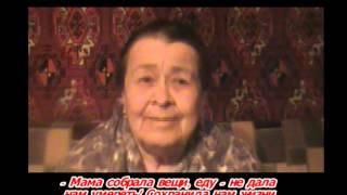 Традиции и обычаи крымских татар