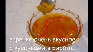 Варенье из кабачков с курагой и лимоном Очень вкусное варенье из кабачков