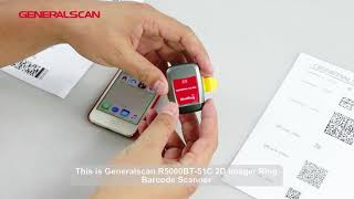 Generalscan R5000BT 51C 2D Ring Barcode Scanner Introduction
