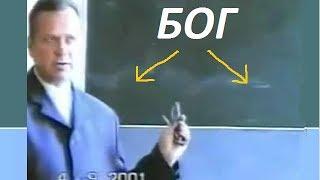 О БОГЕ (ДОКУМЕНТАЛЬНЫЕ ФИЛЬМЫ FOR YOU)