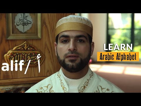 Learn Arabic Alphabet In 20 Minutes | How To Pronounce Arabic Alphabet Correctly | Easy Quran
