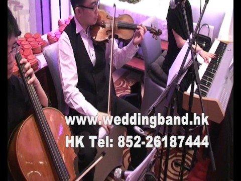 Love songs Violin Cello Piano string trio band Holiday Inn wedding band hk hong kong 香港婚禮現場樂隊