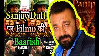 Sanjay Dutt New Upcoming Movie 2018-19