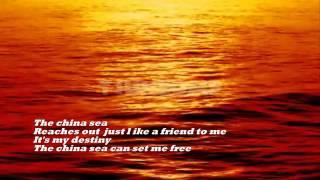 """The China Sea-湯正川(鳳飛飛""""翩翩來去""""原曲)"""