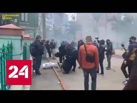 После взрыва у офиса депутаты Рады украинская полиция завела дело - Россия 24