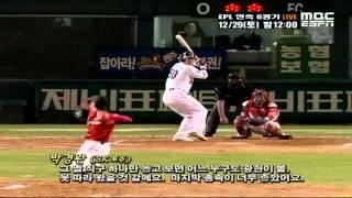 혜성 김광현(2007)