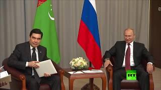 رئيس تركمانستان يهدي بوتين صديقا مشتركا