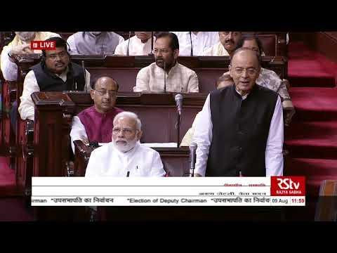 Sh. Arun Jaitley's Speech | Election of Deputy Chairman