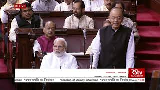 Sh. Arun Jaitley's Speech | Election of Deputy Chairman