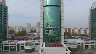БЦ Титан, Минск - Аэросъемка с квадрокоптера