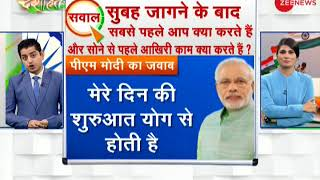 Desh Hit: PM Narendra Modi to become first Indian Prime Minister to visit Palestine