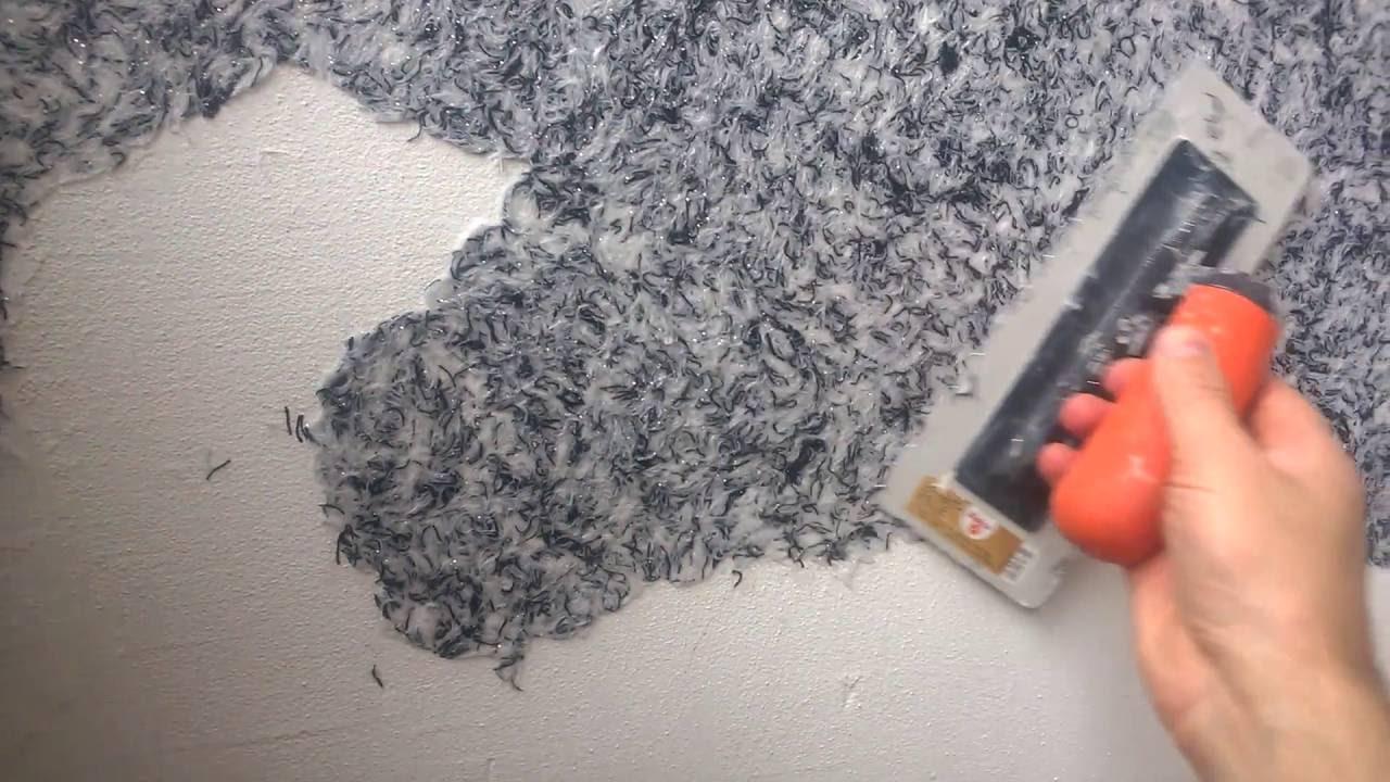 Как наносить Жидкие Обои на стену.(Decorative plaster !) - YouTube
