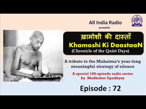 Khamoshi Ki DaastaaN (Chronicle of the Quiet Days) : Episode – 72