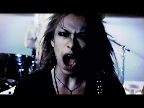 GYZE - DESIRE [OFFICIAL MUSIC VIDEO]