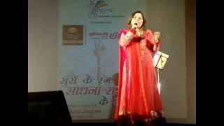 Goonji si hai by Sadhana Sargam ji at VIBGYOR Events