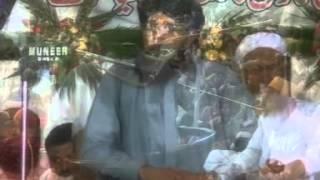 Mehfil-e-milad pakistan sialkot basant pur 2013 part 1