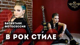 Фотостудия Войковская Москва