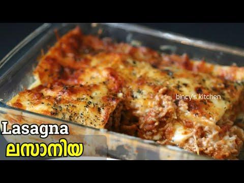 ലസാനിയ ആർക്കും ചെയ്യാൻ പറ്റുന്ന രീതിയിൽ   Lasagna Recipe Malayalam   Italian Lasagna With Sheets