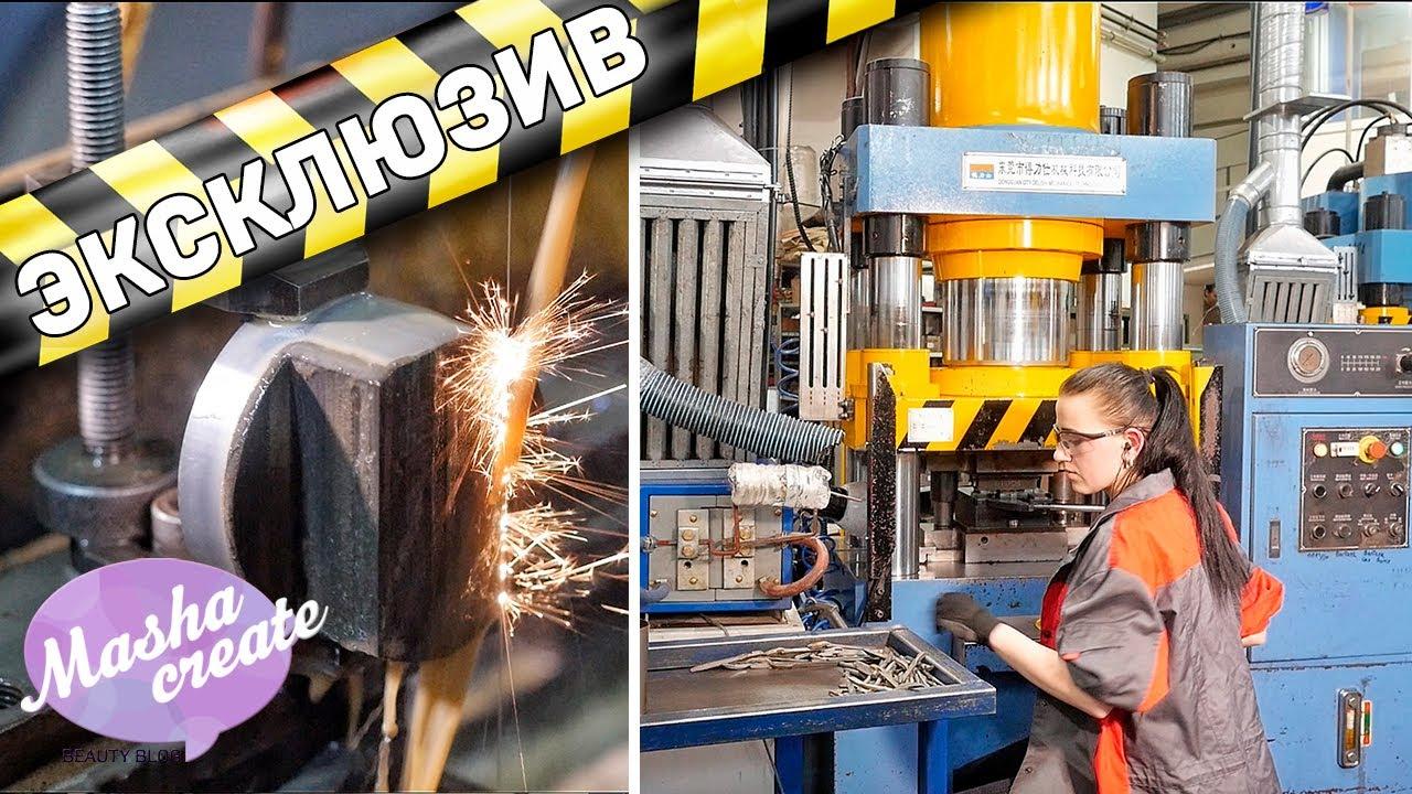 как делают открытки на заводе поставленный