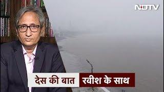 'देस की बात' Ravish Kumar के साथ : Mumbai से टल गया तूफान का खतरा | Des Ki Baat- June 03, 2020
