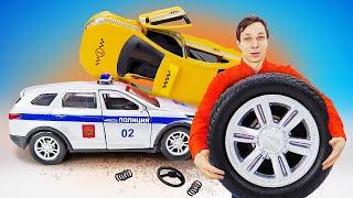 Видео для мальчиков - Чиним Полицейскую машину в Автомастерской! - Новые игры онлайн.
