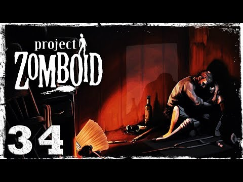 Смотреть прохождение игры [Coop] Project Zomboid. #34: Горе-плотник.