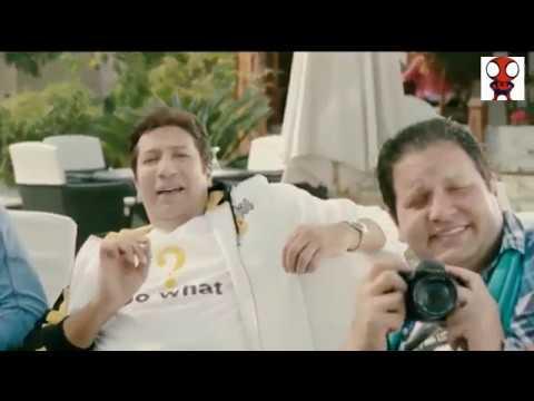 افلام مصرية جديدة   عربية???? الكوميدي  بطولة الممثل هاني رمزي???? Arabic Film 2017 HD