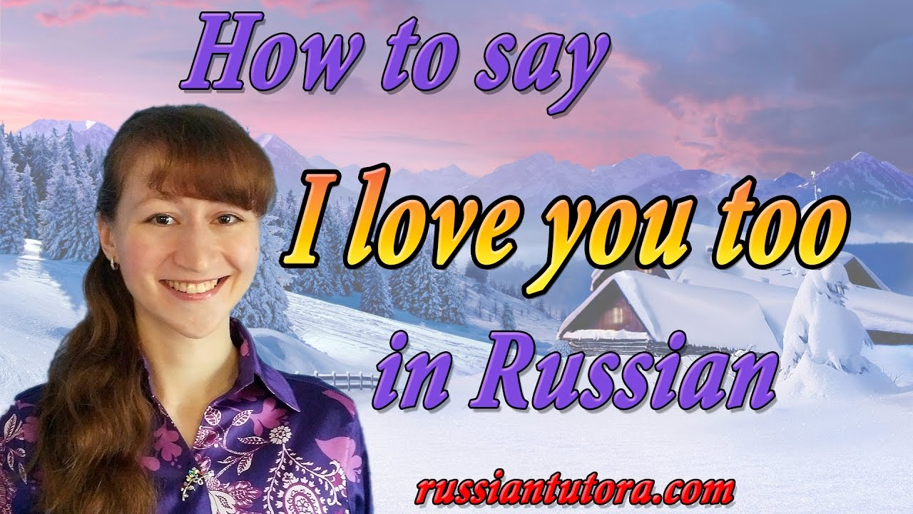 Russian Love Are You Looking