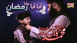 Alhaj Bilal Raza Qadri - Aya Aya Pyara Ramzan - New Kalaam 2018 - Heera Gold