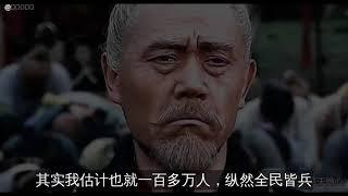 賢后 衛子夫 第46話