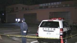 沖縄で出頭!石川での車中遺体事件。なぜそこで出頭? ニュース 芸能 NEWS